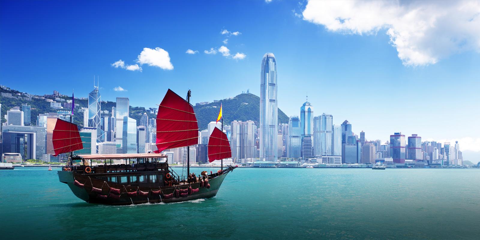 Hong Kong Kina